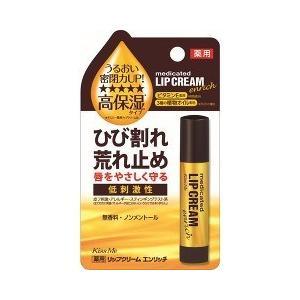 キスミー 薬用リップクリーム エンリッチ ( 2.8g )/ キスミー