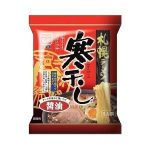 (訳あり)札幌ラーメン寒干し 醤油 ( 1食入 )|soukai