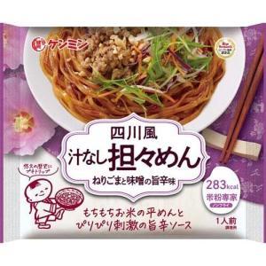 ケンミン 米粉専家 四川風汁なし坦々めん ( 86g )