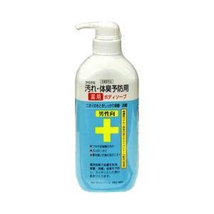 汚れ・体臭予防薬用ボディソープ 男性向 CTY-BM ( 4...