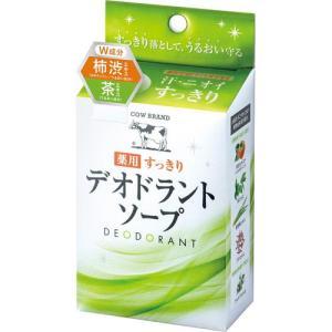 カウブランド 薬用すっきりデオドラントソープ ( 125g )/ カウブランド