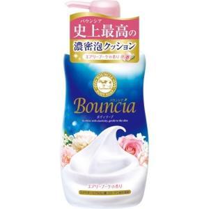 バウンシア ボディソープ エアリーブーケの香り ポンプ付 ( 500mL )/ バウンシア