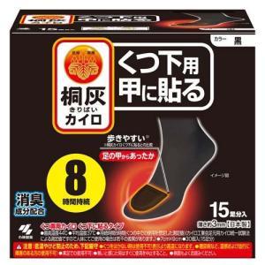足の冷えない不思議な足もとカイロ 上からはるつま先 黒 ( 15足分 )|soukai