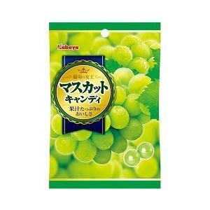 マスカットキャンディ ( 94g ) ( お菓子 )