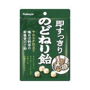 のどねり飴 ( 80g )