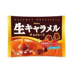 生キャラメルチョコレート ( 15コ入 )