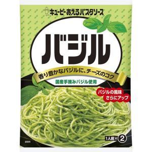 あえるパスタソース バジル ( 23g*2袋入 )/ あえる...