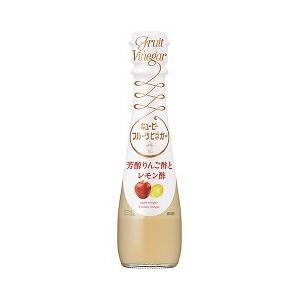 キユーピー フルーツビネガー 芳醇りんご酢とレモン酢 ( 150mL )