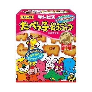 たべっ子どうぶつ バター味 ( 63g )/ たべっ子どうぶつ