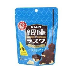 (訳あり)ギンビス 銀座@ラスクW ホワイト&ミルクチョコ ( 40g )|soukai