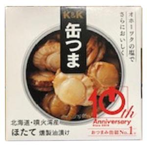 K&K 缶つまプレミアム 北海道産 ほたて 燻...の関連商品2