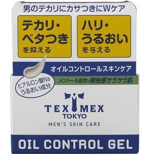 テックスメックス オイルコントロールジェル ( 24g )/ テックスメックス ( フェイスケア )