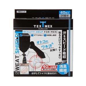 テックスメックス 汗取りパッド 肌色 ( 40枚入 )/ テックスメックス