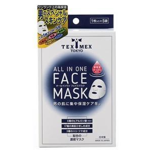 テックスメックス オールインワンフェイスマスク ( 5袋入 )/ テックスメックス ( パック ) soukai