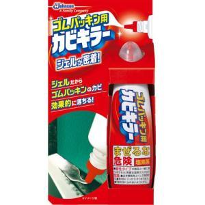 カビキラー ゴムパッキン用カビキラー(0.1kg)/お風呂掃除用品/ブランド:カビキラー/【発売元、...