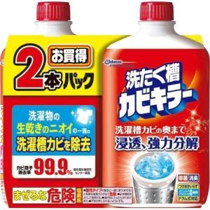 (在庫限り)洗たく槽カビキラー 2本パック ( 1セット )/ カビキラー ( カビキラー 風呂 洗濯槽クリーナー )