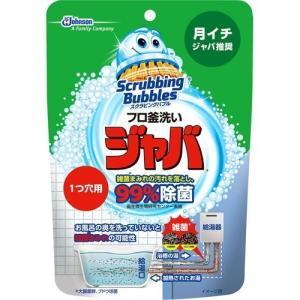 スクラビングバブル ジャバ 1つ穴用(ジャバ1ツ穴用)/お風呂掃除用品/ブランド:スクラビングバブル...