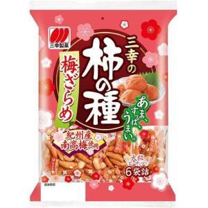 三幸の柿の種 梅ざらめ ( 131g )