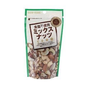(訳あり)サンライズ 食塩不使用 ミックスナッツ ( 75g )