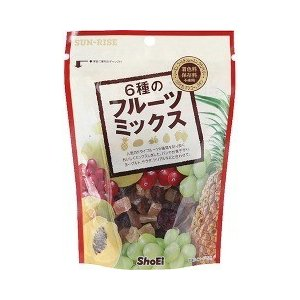 サンライズ 6種のフルーツミックス ( 160g )...
