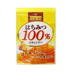 はちみつ100%のキャンデー ( 57g )