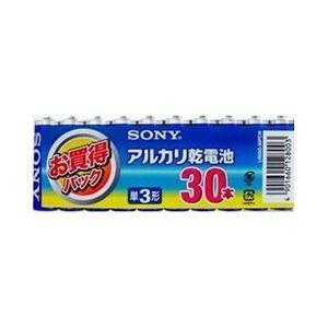 ソニー アルカリ乾電池 アルカリブルー 単3形30本パック LR6SG-30PCW ( 1セット )/ SONY(ソニー)|soukai