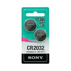 ソニー CR2032-2ECO リチウムコイン電池 3.0V 水銀ゼロシリーズ ( 2コ入 )/ SONY(ソニー)|soukai