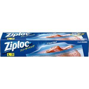 ジップロック フリーザーバッグ L ( 10枚 )/ Ziploc(ジップロック)