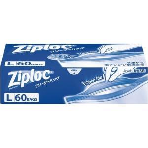 ジップロック フリーザーバッグ L ( 60枚入 )/ Ziploc(ジップロック)