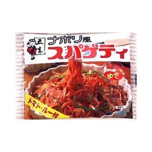 (訳あり)ナポリ風スパゲティ ( 200g )...