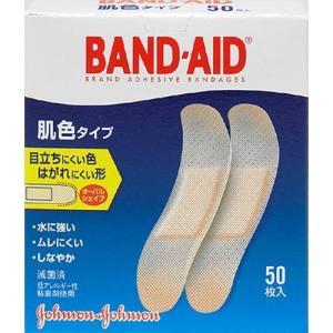 バンドエイド 肌色タイプ スタンダードサイズ(50枚入) ( 50枚入 )/ バンドエイド(BAND-AID) ( 絆創膏 ばんそうこう 防災グッズ )