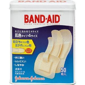 バンドエイド 肌色タイプ 4サイズ(50枚入) ( 50枚入 )/ バンドエイド(BAND-AID) ( 絆創膏 ばんそうこう 防災グッズ ケース )