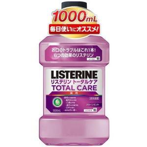 リステリン トータルケア ( 1L )/ LISTERINE(リステリン) ( マウスウォッシュ 洗口液 デンタルリンス口臭対策予防 )