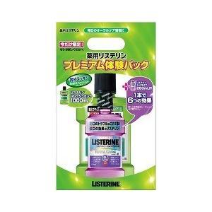 (在庫限り)薬用リステリン フレッシュミント プレミアム体験パック ( 1000mL+250mL )/ LISTERINE(リステリン)