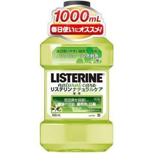 薬用リステリン ナチュラルケア ( 1L )/ LISTERINE(リステリン) ( マウスウォッシュ 洗口液 デンタルリンス口臭対策予防 )