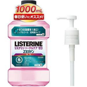 (在庫限り)薬用リステリン トータルケア ゼロ ポンプ付 ( 1L )/ LISTERINE(リステリン) ( マウスウォッシュ 洗口液 デンタルリンス口臭対策予防 )