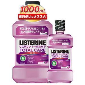 【在庫限り】薬用リステリン トータルケア お買い得セット ( 1L+250mL )/ LISTERINE(リステリン)