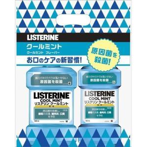 【在庫限り】薬用リステリン クールミント 1L+500mL お買い得セット ( 1セット )/ LISTERINE(リステリン)