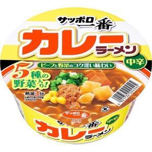(訳あり)サッポロ一番 カレーラーメンどんぶり ( 1コ入 )/ サッポロ一番|soukai