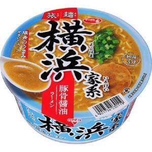 サッポロ一番 旅麺 横浜家系 豚骨しょうゆラーメン ( 1コ...