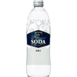 サントリー ソーダ ビン ( 500mL*20本入 ) ( ソーダ 炭酸飲料 )