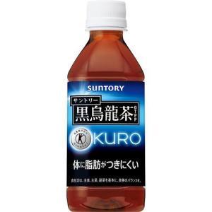 サントリー 黒烏龍茶 ( 350mL*24本入 )/ 黒烏龍...