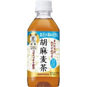 サントリー 胡麻麦茶 ( 350mL*24本入 )/ サント...