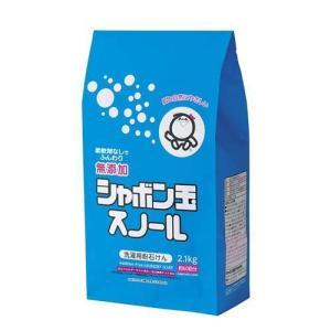 スノール 紙袋 ( 2.1kg ) ( 粉末洗剤 )