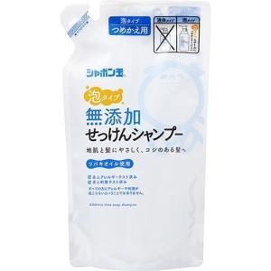 無添加せっけんシャンプー 泡タイプ つめかえ用 ( 420mL )/ シャボン玉石けん 無添加シリー...