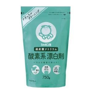 シャボン玉 酸素系漂白剤 ( 750g )/ シャボン玉石けん