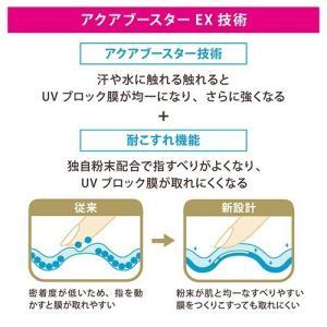 資生堂 アネッサ パーフェクトUV スキンケアミルク ( 60mL )/ アネッサ soukai 03