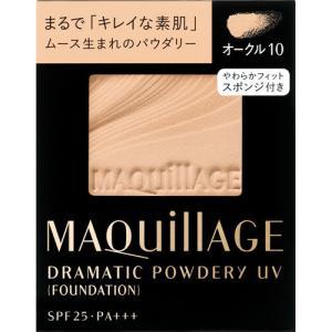 マキアージュ ドラマティックパウダリー UV オークル10 (レフィル) SPF25 PA+++ ( 9.3g )/ マキアージュ(MAQUillAGE)|soukai
