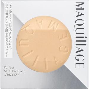 資生堂 マキアージュ パーフェクト マルチコンパクト 33 (レフィル) SPF20 PA++ ( 9g )/ マキアージュ(MAQUillAGE)|soukai