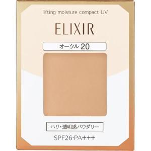 エリクシールシュペリエル リフティングモイスチャーパクト UV オークル20 (レフィル) ( 9.2g )/ エリクシール シュペリエル(ELIXIR SUPERIEUR)|soukai